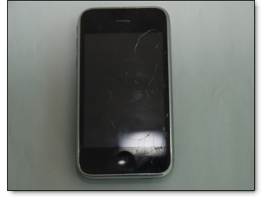 crack comment changer son cran d 39 iphone 3gs toulouse ppmax no sekai. Black Bedroom Furniture Sets. Home Design Ideas