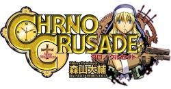 Chrno Crusade : Rosette