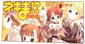 Maho Sensei Negima! Néo!: titre